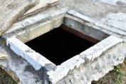 септична яма