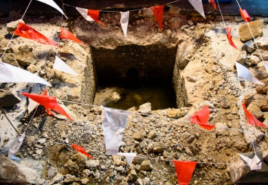 почистване на яма